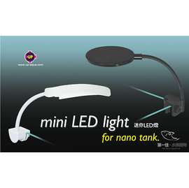 ^~第一佳水族寵物^~ 雅柏UP Mini~Light LED 橢圓 夾燈 全白燈 ^~直