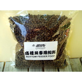 微笑的魚水族~ RED SLEEVES~紅袖子~底棲魚 飼料 1kg~異形 鼠魚 恐龍魚