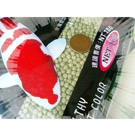 微笑的魚水族~ RED SLEEVES~紅袖子~錦鯉魚增艷成長飼料1kg~綠色^(小顆粒^