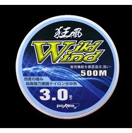 ◎百有釣具◎太平洋POKEE 狂風 尼龍線 500M 規格:3.0/4.0/5.0