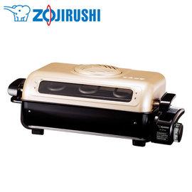 ZOJIRUSHI 象印 多功能燒烤器 / 烤肉爐 / 燒烤爐  EF-VFF40  ◤贈LAICA 濾水壺◢