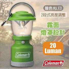 【美國Coleman】My LED營燈(20流明).2段式亮度調整.氣氛燈.登山照明燈.餐桌燈.夜燈.檯燈_CM-22304 森林綠