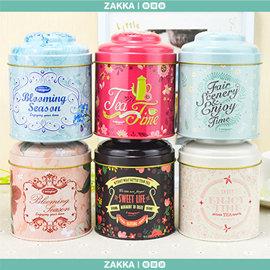 ~zakka瘋雜貨~浮雕花紋歐式宮廷風大號花茶罐 收納小物 鐵盒 果醬罐茶葉罐 浪漫花紋碎