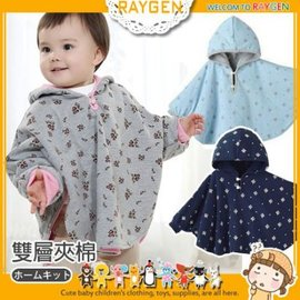 寶寶雙層夾棉雙面印花披風/保暖外套/可雙面穿*80-100*【HH婦幼館】