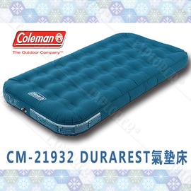 探險家露營帳篷㊣CM-21932 美國 Coleman DURAREST氣墊床 TWIN 充氣床墊 充氣睡墊 20.3CM高