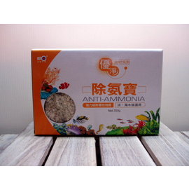 BIB001 微笑的魚水族~ BIO~百歐~除氨寶 350g~強力吸附毒性物質