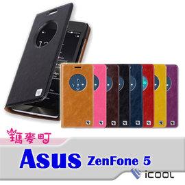~瑪麥町~ iCOOL Asus ZenFone 5 真皮開窗可立皮套 休眠喚醒皮套 保護