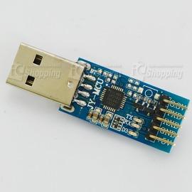 CP2102 USB TTL 模組 ~ USB轉序列埠 可支援Windows7•36803