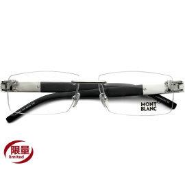 萬寶龍正品眼鏡框 超輕商務斯文男士無框配近視眼鏡496 016