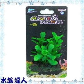 【水族達人】【造景裝飾】日本NISSO《水草(SS).N-NAP-300》假水草/仿真水草