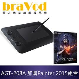 braVod AGT~208A 極光繪匠 加購Painter 2015