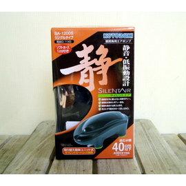 K21706007 微笑的魚水族~ KOTOBUKI~寂靜鯨豚空氣馬達 1200S 單孔~