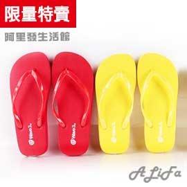 WAVE3 楔型拖鞋~素色款  海灘鞋 夾腳拖 拖鞋