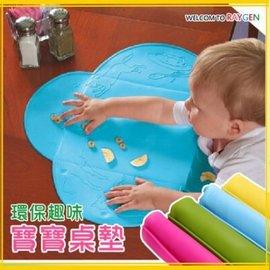 便攜式嬰兒防水抗菌環保矽膠餐墊 餐桌【HH婦幼館】