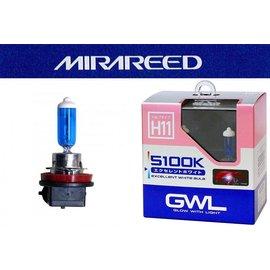 ~吉特汽車 ~ MIRAREED GWL 5100K超白光燈泡 H11 55W HID色光