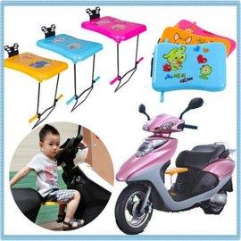 升級版兒童座椅 機車 踏板車 電動車 前置兒童折疊座椅 【HH婦幼館】