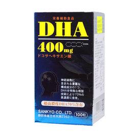 三共SANKYO~新智慧王~ DHA 400mg PS磷脂絲胺酸 精純軟膠囊 100顆