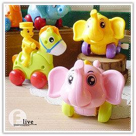 【Q禮品】A2635 發條大象騎馬玩具/小鹿發條玩具/大象發條玩具/馬車發條玩具/會左右搖擺及前進/益智遊戲