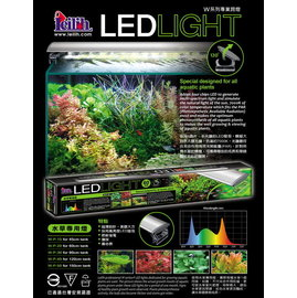 A~LE~W~P1~15 微笑的魚水族~ Leilih~鐳力~水草 LED跨燈 1.5尺
