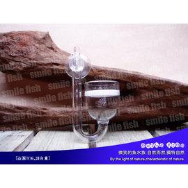 微笑的魚水族~ Leilih~鐳力~玻璃細化器  大直管 25mm~CO2細化器 擴散杯
