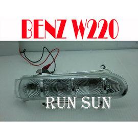 ~○RUN SUN 車燈 車材○~  BENZ 賓士 98 99 00 01 02 奔馳