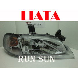 ~○RUN SUN 車燈 車材○~ 福特 1998 1999 LIATA 你愛她 型大燈
