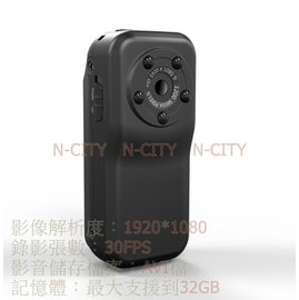 警用 攝影機 微錄機 針孔 密錄器 行車紀錄器 FHD警用攝影機 ^(1920^~1080
