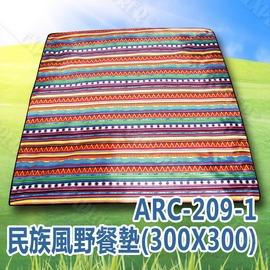 ARC-209-1 野樂 Camping Ace  民族風野餐墊300*300 野餐墊 防潮地墊 沙灘墊 防潮墊 露營墊 睡墊
