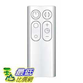 104美國直購  Dyson  白色遙控器 965824~01 AM06 AM07 AM