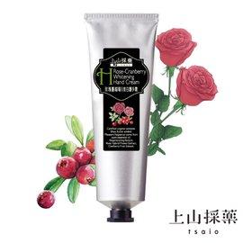 tsaio上山採藥~玫瑰蔓越莓美白護手霜 60g