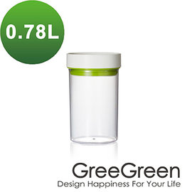 不補↘59折瑞典GreeGreen~真空雙重密封罐~中型 780ml