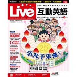 Live DVD版_第173期_9月號_2015