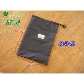 大林小草~【442-3323】餐具收納袋、雜物袋、營釘袋、營繩袋、工具袋 33x23cm-台灣製