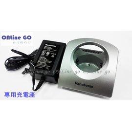 ~ONLine GO~Panasonic DECT KX~TCA155 充電座