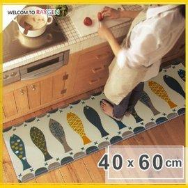 象形魚圖案防滑吸水夾層法蘭絨門墊 地墊 地毯 40x60【HH婦幼館】