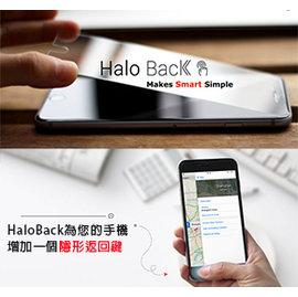 ~ 貨棧~~ ~Halo Back專利智慧隱形返回鍵~內縮版鋼化玻璃保護貼