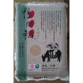 ~鴨間稻~有機長秈糙米3公斤^(kg^)