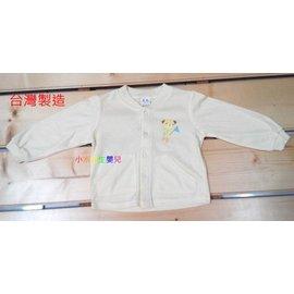 0~18個月款  出生嬰兒BABY寶寶  防曬外套 外出外套 黃色款 冷氣房外套 好穿好脫