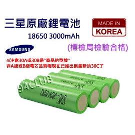 Samsung 三星 SDI 18650鋰電池 3000MAH ICR18650 30B