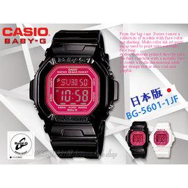 CASIO 時計屋_CASIO Baby~G_BG~5601~1JF_日系_黑_方形女錶_