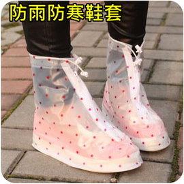 免 ~買窩~大童.親子防護系列 海邊戲水 雨天不用怕~雨季 鞋靴套 ~大童.大人皆 親子款