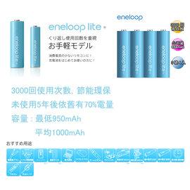 ~eYe攝影~Panasonic eneloop lite 輕量化 水藍電池 3號 一卡四