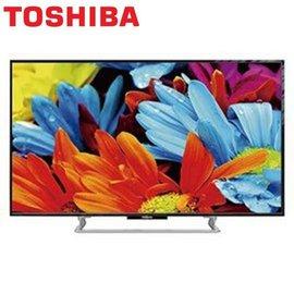 ★贈HDMI★『TOSHIBA』新禾高畫質43吋LED液晶電視  43P2550VS *免費基本安裝*