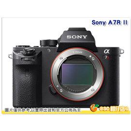 限定 [送64G+副電+LENSPEN筆等] Sony A7R II A7RII + SEL24240 A7RM2 A7R2 五軸防手震 4K錄影 台灣索尼公司貨