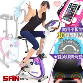 【SAN SPORTS】YA!奇摩子!飛輪式磁控健身車(超大座椅.按摩美臀墊)C149-024室內折疊腳踏車摺疊美腿機.另售電動跑步機.踏步機.健腹機