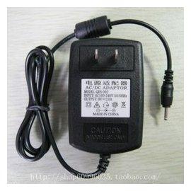 5V3A DC2.5 快速充電 平板電腦充電器  變壓器 5V 3A DC 2.5 (2.5*0.7mm)  [MCO-00002]