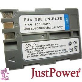 Just Power Nikon D90  D200  D300  D700 1500 m