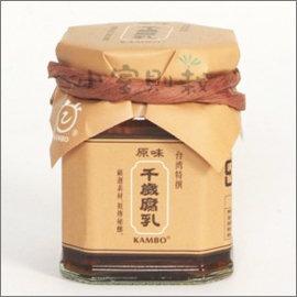 ~小室則栽~原味豆腐乳^(220g^)