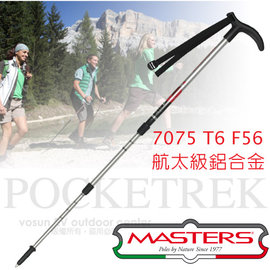 【義大利 MASTERS】Pocketrek 7075 T6 航太級鋁合金T把登山杖.三節登山杖/鎢鋼頭杖尖/MA01S1314