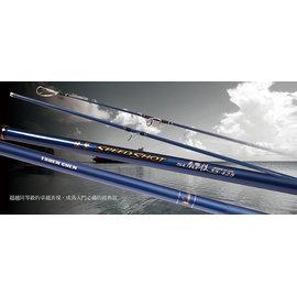 ◎百有釣具◎台灣製造 寸真  速擊  並繼遠投竿 ~ 規格35-:405